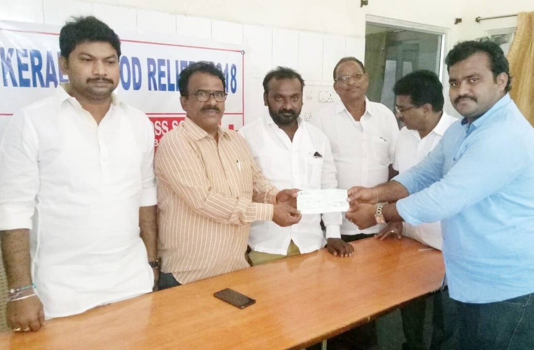 Donation to Support the Flood Victims of Kerala by Eye Care Mission