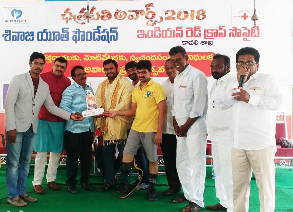 "ECM Received ""Chatrapati Award"" On Occasion of Chatrapathi Shivaji Maharaj Birth Anniversary"